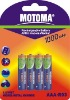 1.2V AAA1000 NiMh rechargeable battery