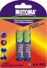 1.2V NiMh Rechargeable battery AA2500mAh