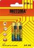 1.2V NiMh rechargeable battery AA2700mAh
