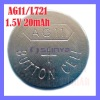 1.5V Silver Battery Button Cell 1.5V battery AG11