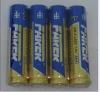 1.5v AAA Battery