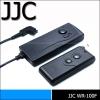 100 Meter wireless remote shutter control cord for Sony/ Konica/Minolta Camera