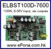100W Car ATX Power Converter