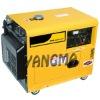 102KW LOVOL soundproof power diesel generator