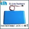 10Ah 12v led flashlight battery (li ion)