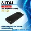 1100mAh ICON BP-196 Replacement Battery