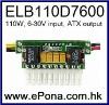 110W Mini Power Converter