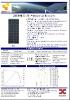 110W PV Module/Solar Panel ZXM110W18V-15601