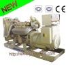 119-1562kw natural gas Modern Yudong Cogeneration set