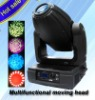 1200w 32CH moving head spot light