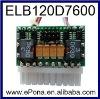 120W Mini ITX Power Supply Unit