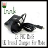 12V 0.5A UK type switching power adapter for LED