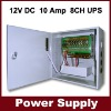 12V INDOOR SWITCHING CCTV POWER SUPPLY BACK UP