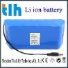 12v 10Ah external battery pack