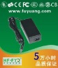 12v /1A switching power adapter