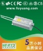 12v /3A waterproof led power supply