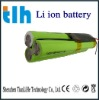 12v 7ah battery rechargeable battery