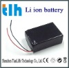 12v 8ah rechargeable lithium battery high quality low price
