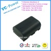 1300mAh Low temperature camcorder battery for CANNPE6,New syle camcorder battery