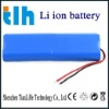 14.8V 2200mAh lithium ion  battery pack
