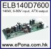 140W Car PC power supply