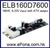 160W 6-30V Car Power Converter,Car Power Supply, Car ATX PSU