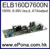 160W Car Power Supply