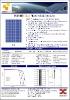 160W PV Module/Solar Panel ZXP160W24V-15601