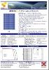 170W PV Module/Solar Panel ZXP170W24V-15601