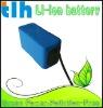 17Ah 12v lithium ion battery