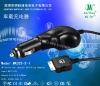 18.5v 20Ah lipo battery with PCB install