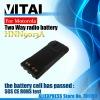 1800MAH HNN9013A Two Way Radio Battery