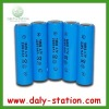 18650 li-ion battery 3.7v 2000mah