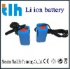 18650 rechargeable battery 4.6Ah 14.8v(li ion)