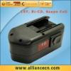 18V Cordless Drill Battery Ni-CD for AEG PN18X