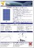 190W PV Module/Solar Panel ZXP190W27V-15601