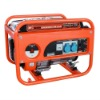 1kw gasoline generator set with CE&EPA