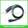 2.0 USB PORT Programming Cable for Kenwood WOUNXUN PUXING Weierwei handheld radios 2 pin jack