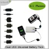 2 USB Ports Battery Pack for iPad 1, 2, iPhone iPod Mobile Phone