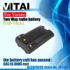 2000mAh Li-Ion Two Way Radio Battery Yaesu FNB-87LI