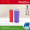 2000mah super heavy duty battery