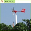 2000w hybrid solar wind power generator