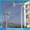 2000w small wind turbine generator