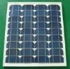 200W Mono solar module