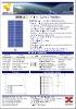 200W PV Module/Solar Panel ZXP200W30V-15601