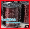 2011 High conductivity enameled winding wire