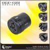 2011 latte alla spina Adapter Travel Plug(NT680)