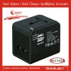 2012 HOT SALE Universal Travel Adapter with USB Port For Iphone/Ipad/Blackberry(NT550II)