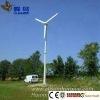20KW Wind turbine in top quality Hot sale