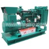 20kva power generator (CE Approved)